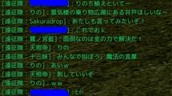 AA20131015-02.jpg