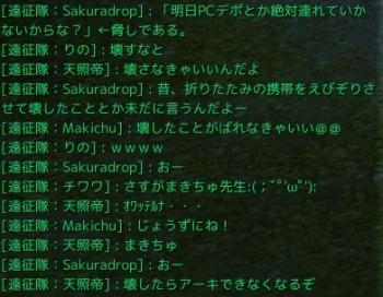 AA20131015-05.jpg