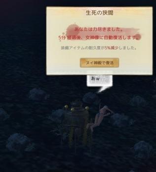 AA20131021-01.jpg