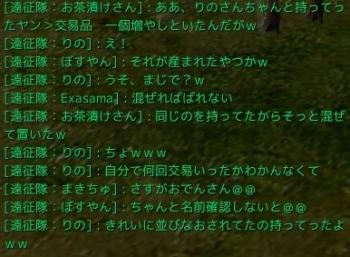 AA20131021-03.jpg