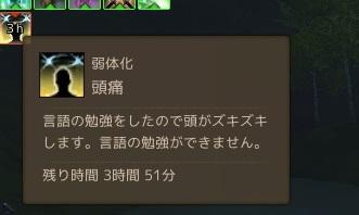 AA20131026-10.jpg