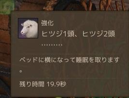 AA20131027-05.jpg