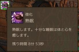 AA20131027-06.jpg