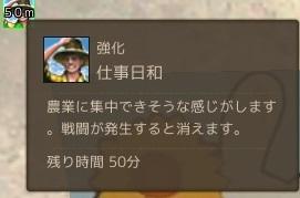 AA20131027-07.jpg