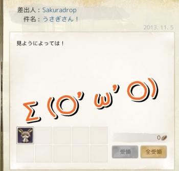AA20131107-04.jpg