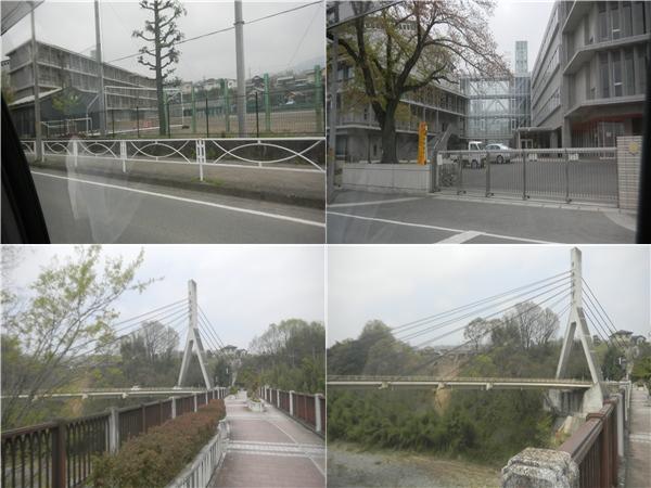 学校と秩父橋
