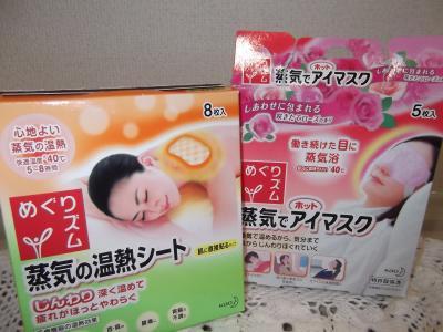 画像もんど+052_convert_20120704145131