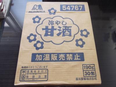 画像もんど+090_convert_20120726093512