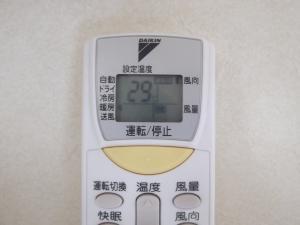 DSCF1345_convert_20121124212936.jpg