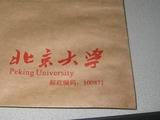 Peking Univ.