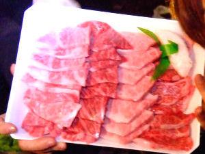 飛騨牛焼肉用