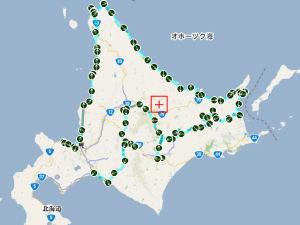 北海道ツーリング・ルート