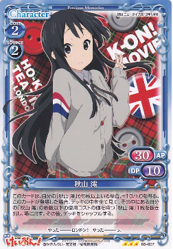 mio01.png