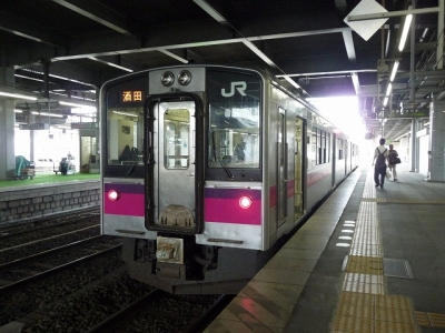 P1060935.jpg