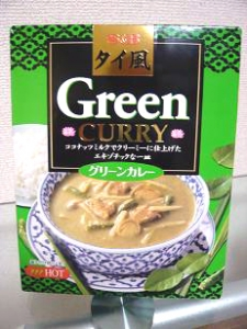 タイ風greencurry