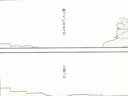 スキャン0010