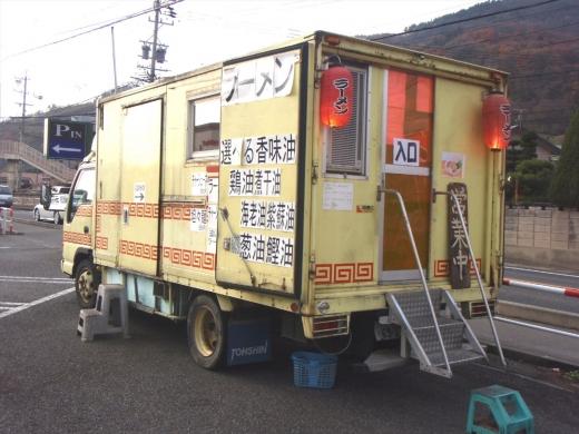 PB300841_R.jpg