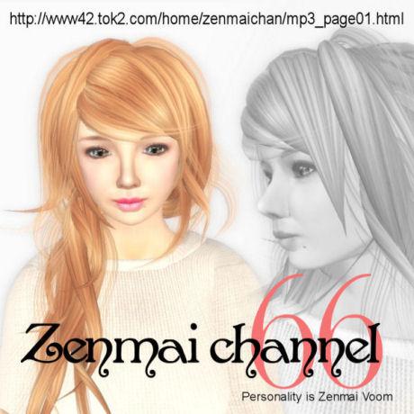 Zenmai460.jpg