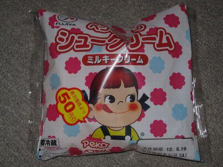 ペコちゃんのシュークリーム