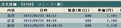 20120622@2.jpg
