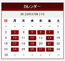 10( ´ ▽ ` )