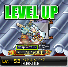 MapleStory_2012_1111_222727_110.png