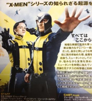 x-men dvd2
