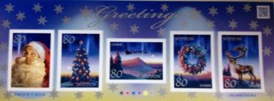 クリスマス切手