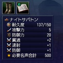 1001 2