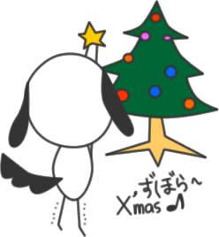 べん:クリスマス
