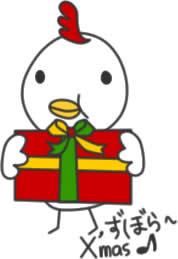 まりぃ:クリスマス