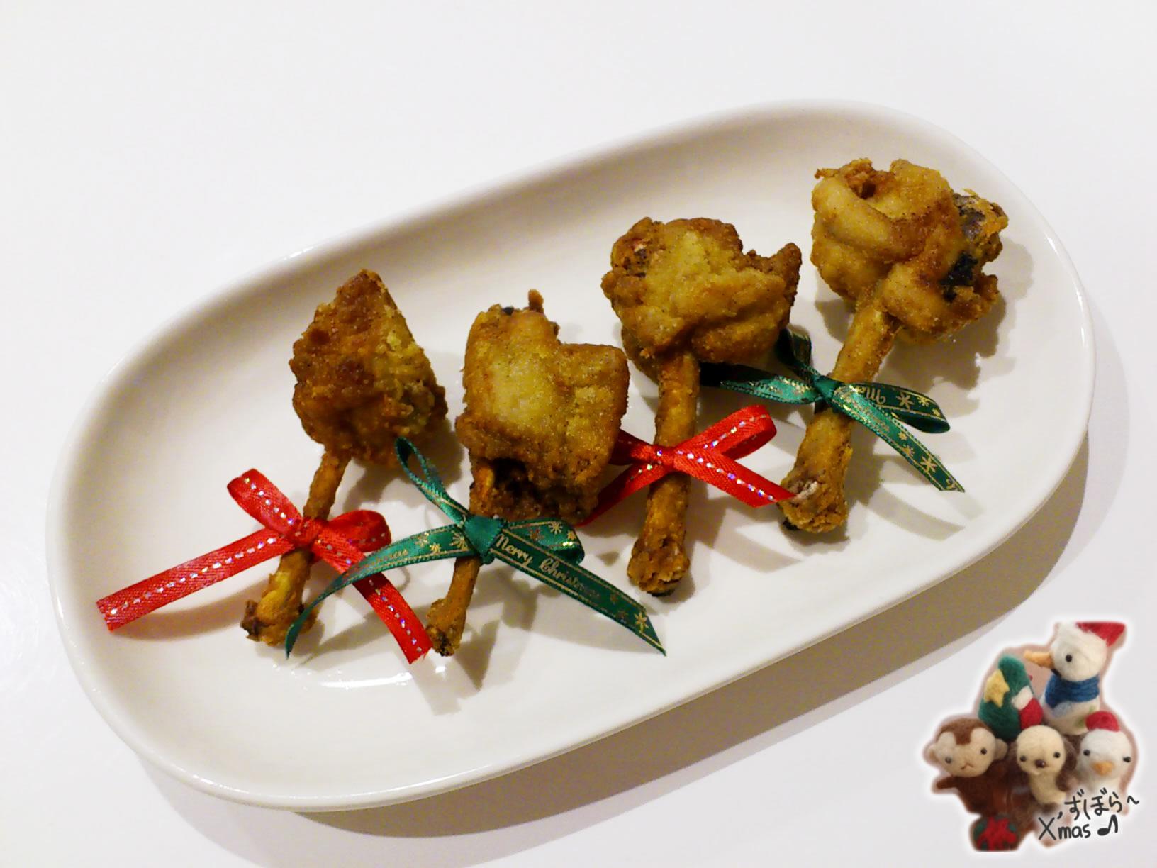 鶏肉:チューリップチキン(クリスマスメニュー)