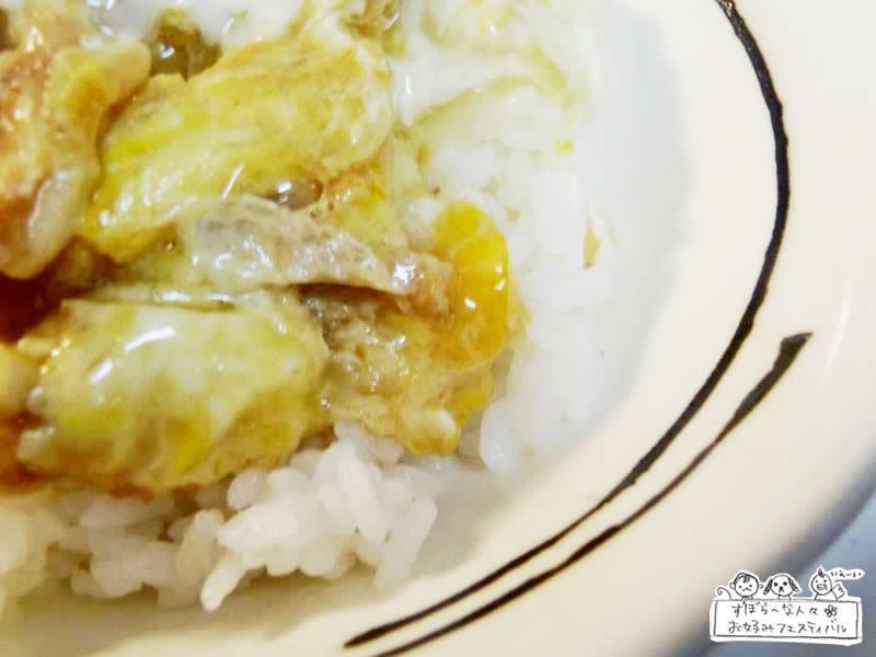 冷凍お好み焼き:お好みカツ丼