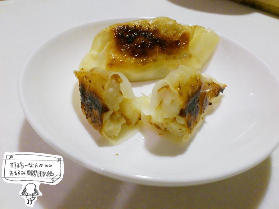 冷凍お好み焼き:お好み餃子