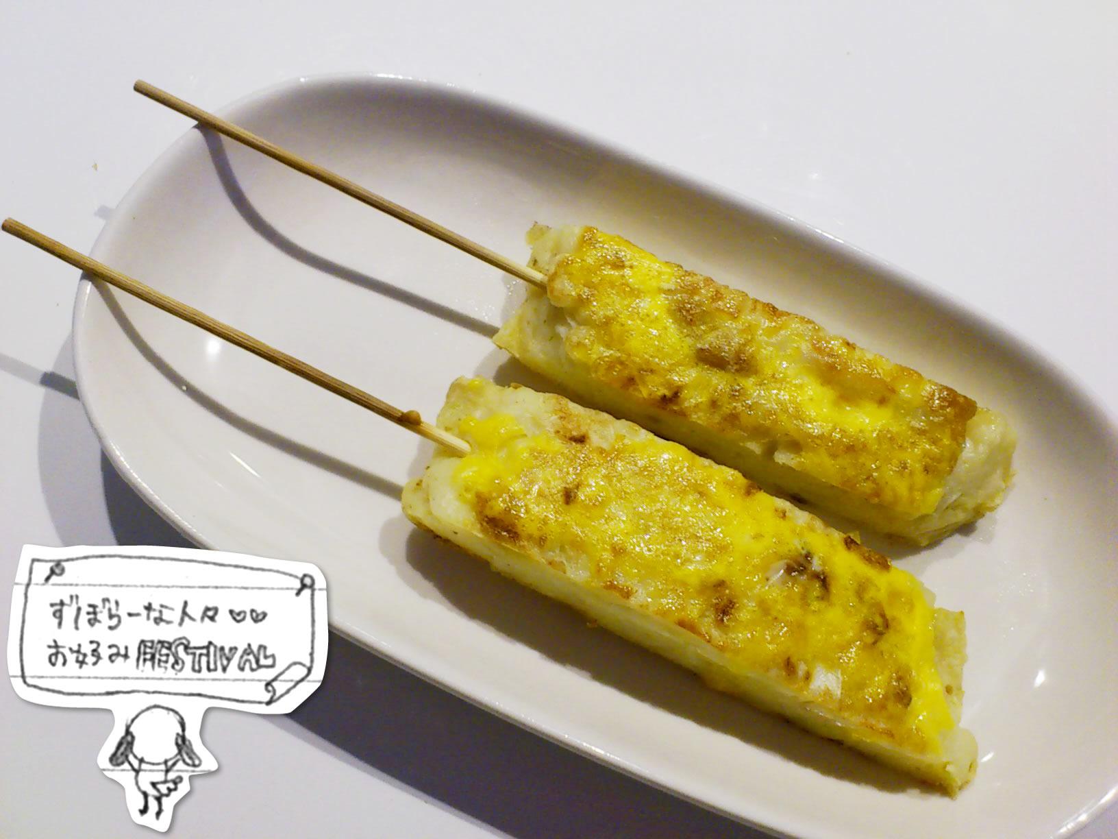 冷凍お好み焼き:お好み串