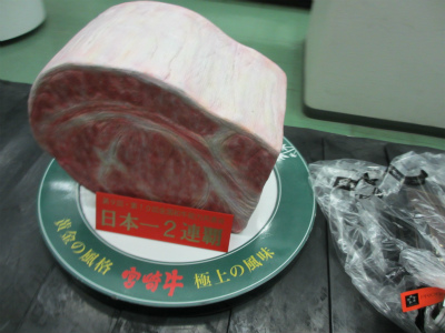 宮崎牛のオブジェ