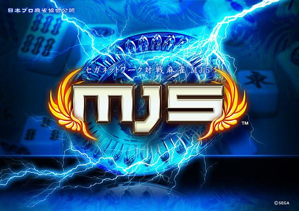 MJ5.jpg