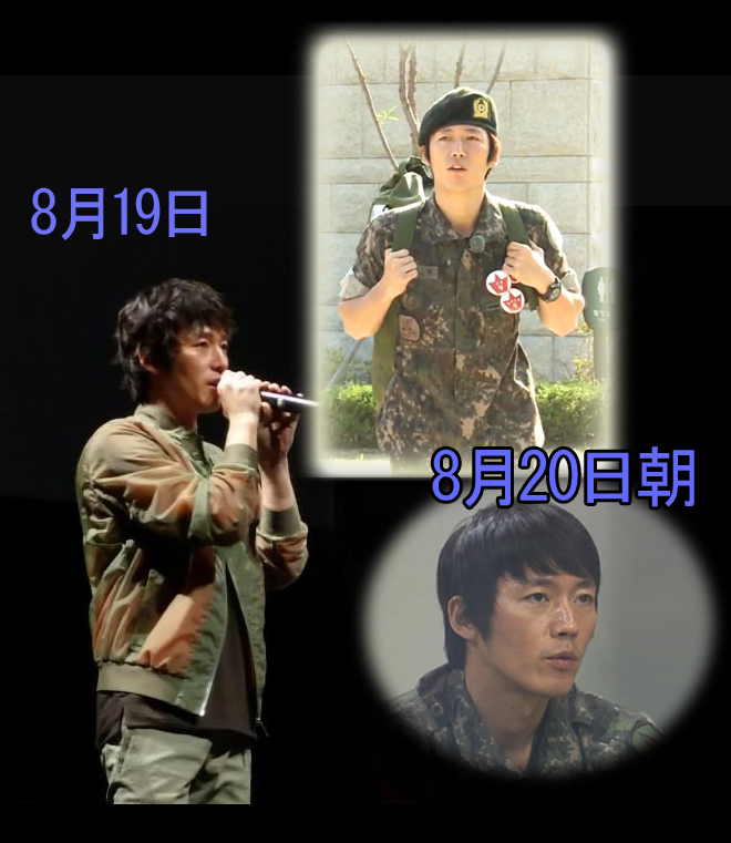 장혁 チャン・ヒョク