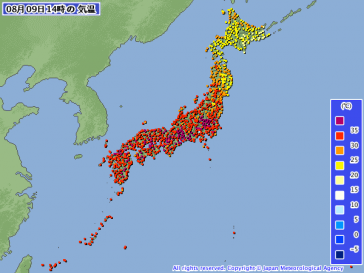201308091400-00.png