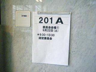 DSCF1278_20120922152712.jpg