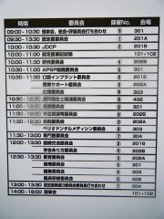 DSCF1288.jpg