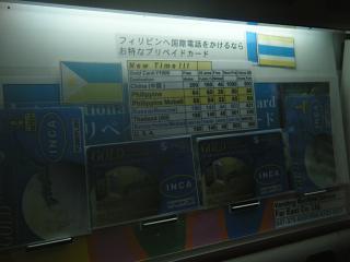 DSCF1881_20121124151704.jpg
