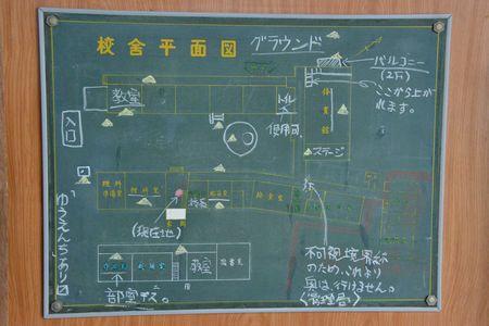 DSC_6802a.jpg