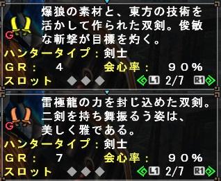 20140126094710a80.jpg