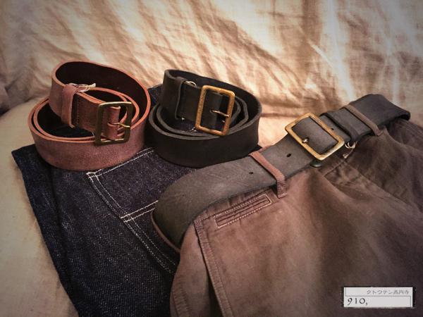 20141202-belt-1.jpg