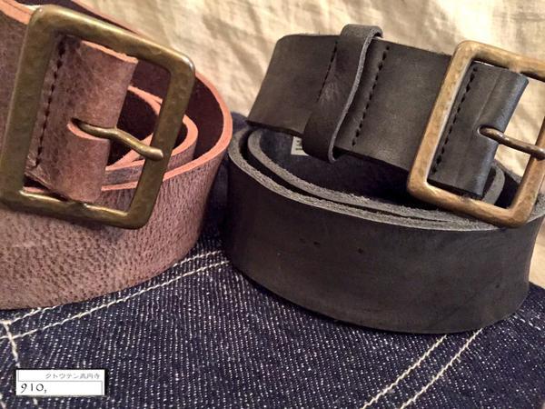 20141202-belt-2.jpg
