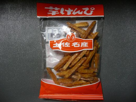 kochiochitownyokoyamafoodsimokenpi120723-1.jpg