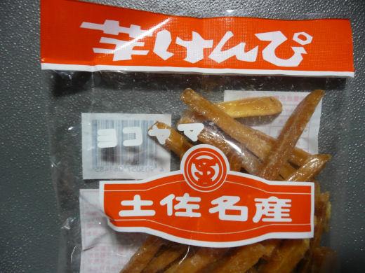 kochiochitownyokoyamafoodsimokenpi120723-3.jpg