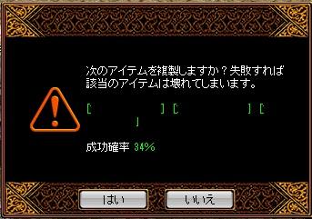 201208011410433ca.jpg