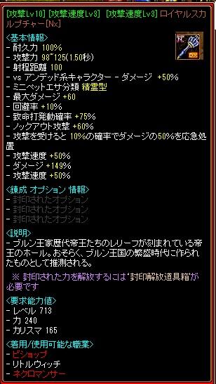 201301200018242c6.jpg